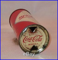 Coca-Cola can Diamond can from Japan Excellent shape