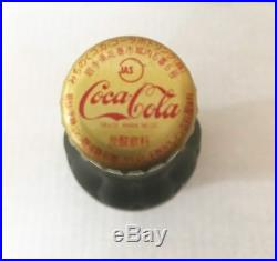 RARE Coca Cola 100th Centennial Celebration Frosted Gold Bottle Japan